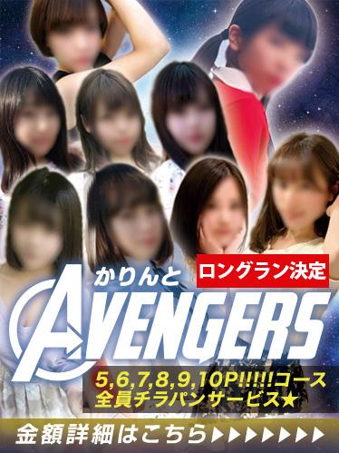 【超大好評ロングラン!】夢の10Pが2万円!?