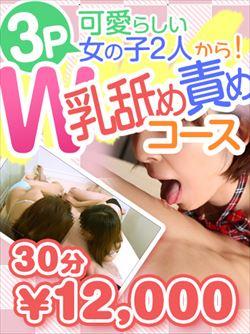 本当に人気コースです♪可愛い女の子2人から同時に乳首舐め舐め!