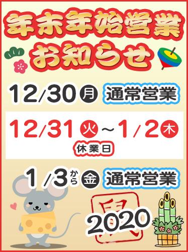 新年もよろしくお願いいたします。