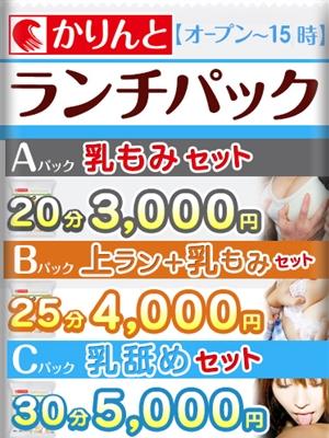 喘ぎ声空間プロジェクト☆